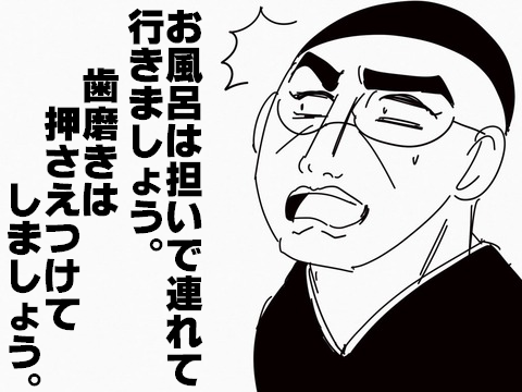 fっふぇ06d770d6-s