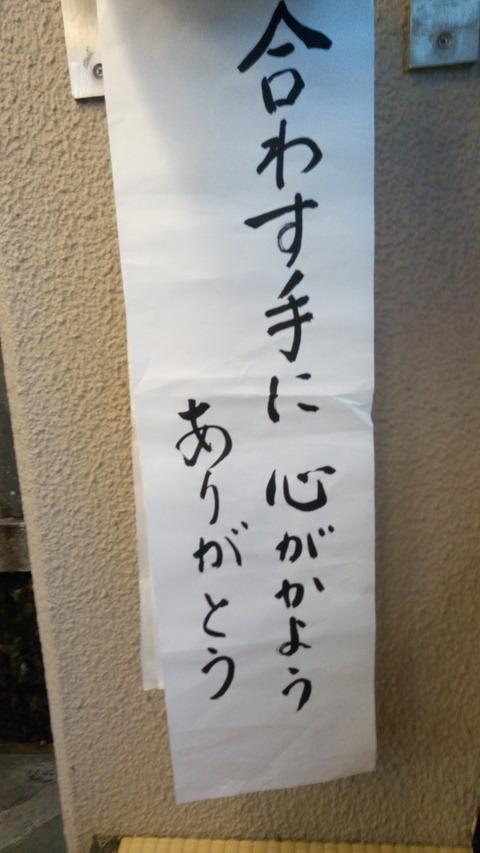 P_20180103_171042 (1)