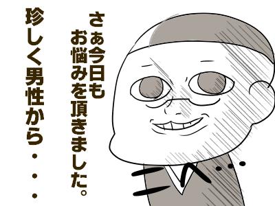 d4676c589