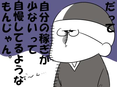 ddIMG_5077