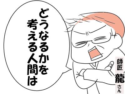 ふぇーー1c59fa51