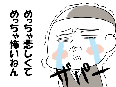 ddさwc3bf711b