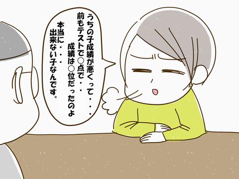 あttddsIMG_0994