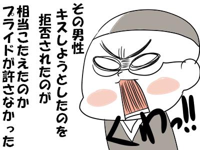 gっげfecf6252
