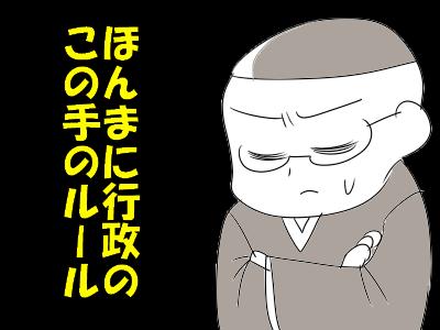 fっふぇ5c1e4d42