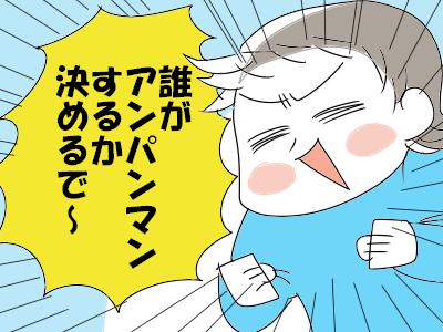 fdg喜び