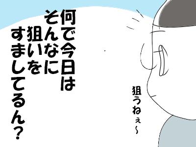 vvva4