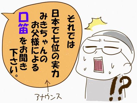 っふぇ36d8e90d-s
