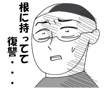 っふぇo0370032013746960869