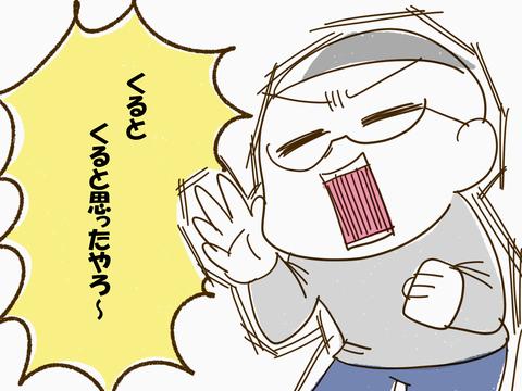 ddああえIMG_0996