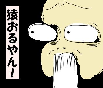 うう0408a5d5