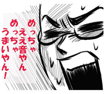 うぇo0370032013746960882