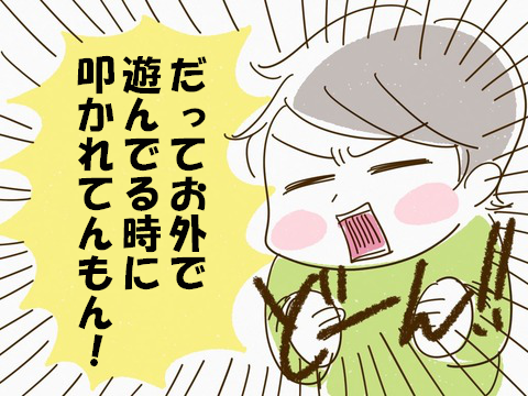 うぇb225498e-s