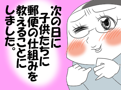 っきo0400030013779850719