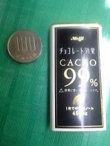 0f7c627f.JPG