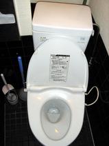 山ちゃんトイレ1