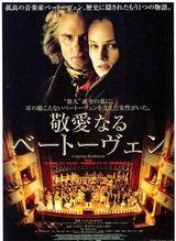 ベートーベン1