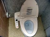 ノースシティホテルトイレ1