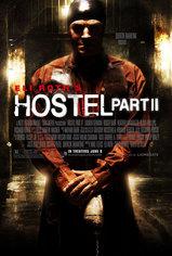 ホステル2−1