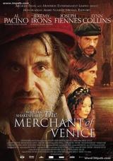 ヴェニスの商人1