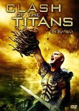 タイタン1