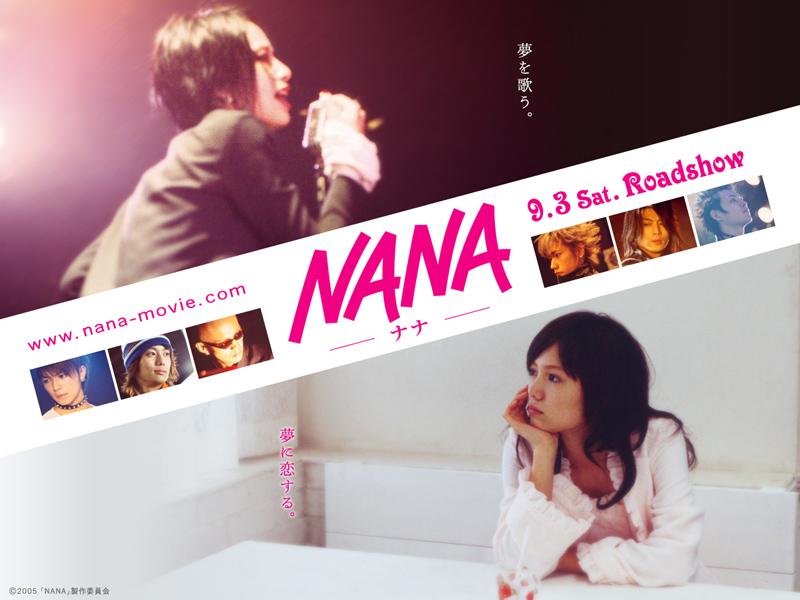 NANA1 NANA2