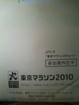 e42fd25c.jpg