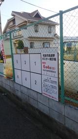 0cb2b9d1.jpg