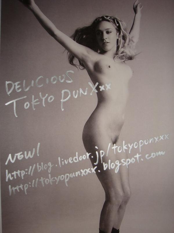 DELICIOUS TOKYO PUNXxx