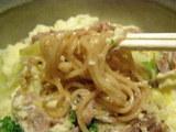 汁なし 小春麺 麺のアップ