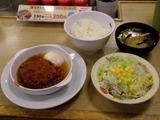 うまトマハンバーグ定食 580円⇒490円