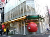 どうとんぼり神座 新宿店 店舗