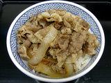 牛丼 380円 ⇒ 300円
