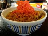 和風牛丼 紅生姜と七味をトッピング