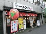 ラーメン食堂 久留米 きらく亭 店舗