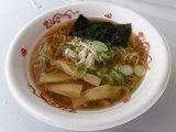伊勢海老と煮干の極のラーメン 700円