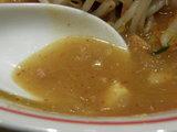 ハン・スパイシー スープのアップ