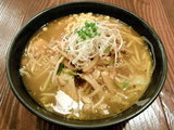 スタミナ塩らー麺 950円