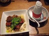 秋味塗し麺 秋香スープ付 800円
