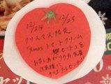 Xmasトマトクリーム麺 クリスマス告知