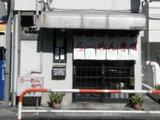 らーめん専門 豕辛子 店舗