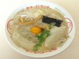 特製ラーメン 460円