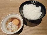 串卵飯 250円