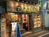 てっぱん屋 GOKU 店舗