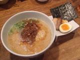 博多からか麺 3辛 900円