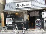 秀ちゃんラーメン 店舗