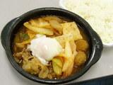 チゲ鍋弁当 580円 + 半熟玉子