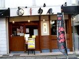 麺 旬風 店舗