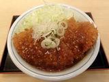 特製ラー油カツ丼 619円