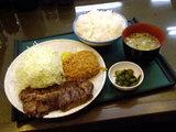 ステーキ定食(メンチ付) 850円